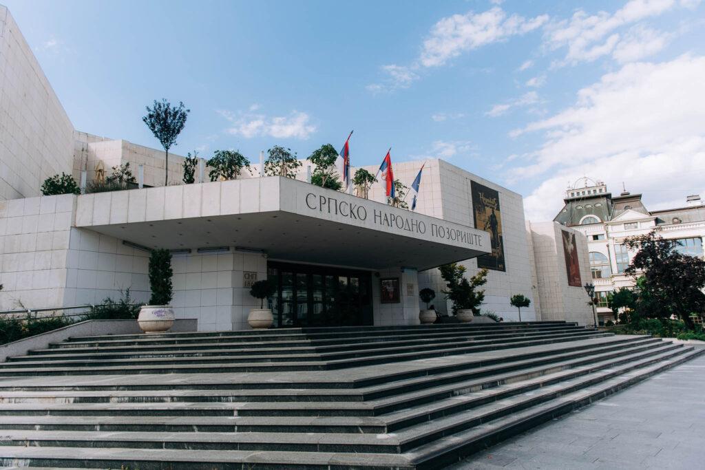 Istorija Srpskog narodnog pozorišta