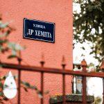 The Streets of Novi Sad: Dr. Hempt Street