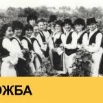 """Izložba """"Lukovi kulturnog stvaralaštva"""" @ KS Bukovac"""