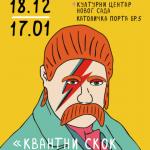 """Izložba slika """"Kvantni skok Ševčenka"""" @ KCNS"""