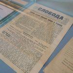 Istorija štampe u Novom Sadu: Listovi koji su menjali grad