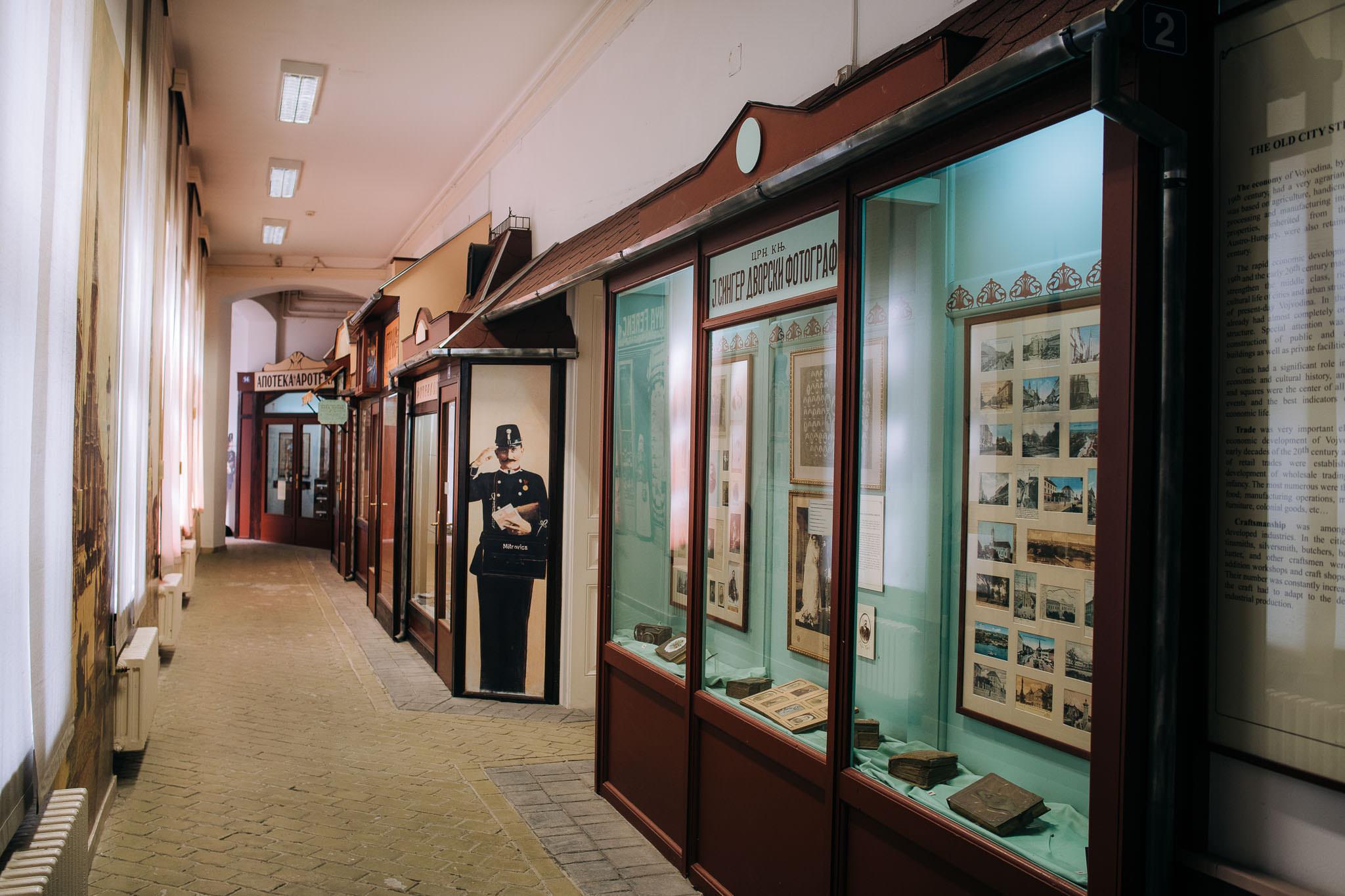 Stara novosadska ulica