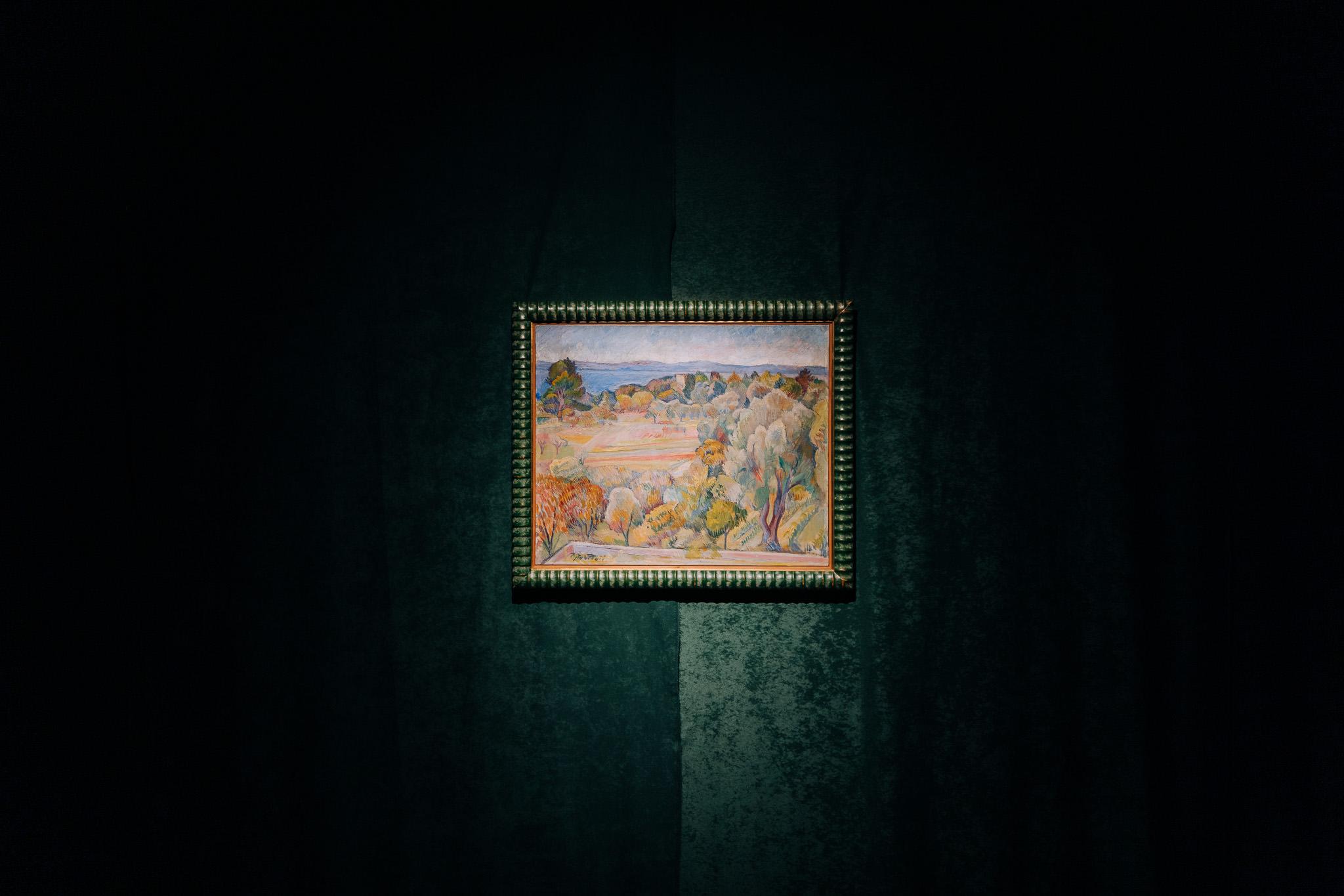 Soba za prepuštanje umetnosti, galerija matice srpske