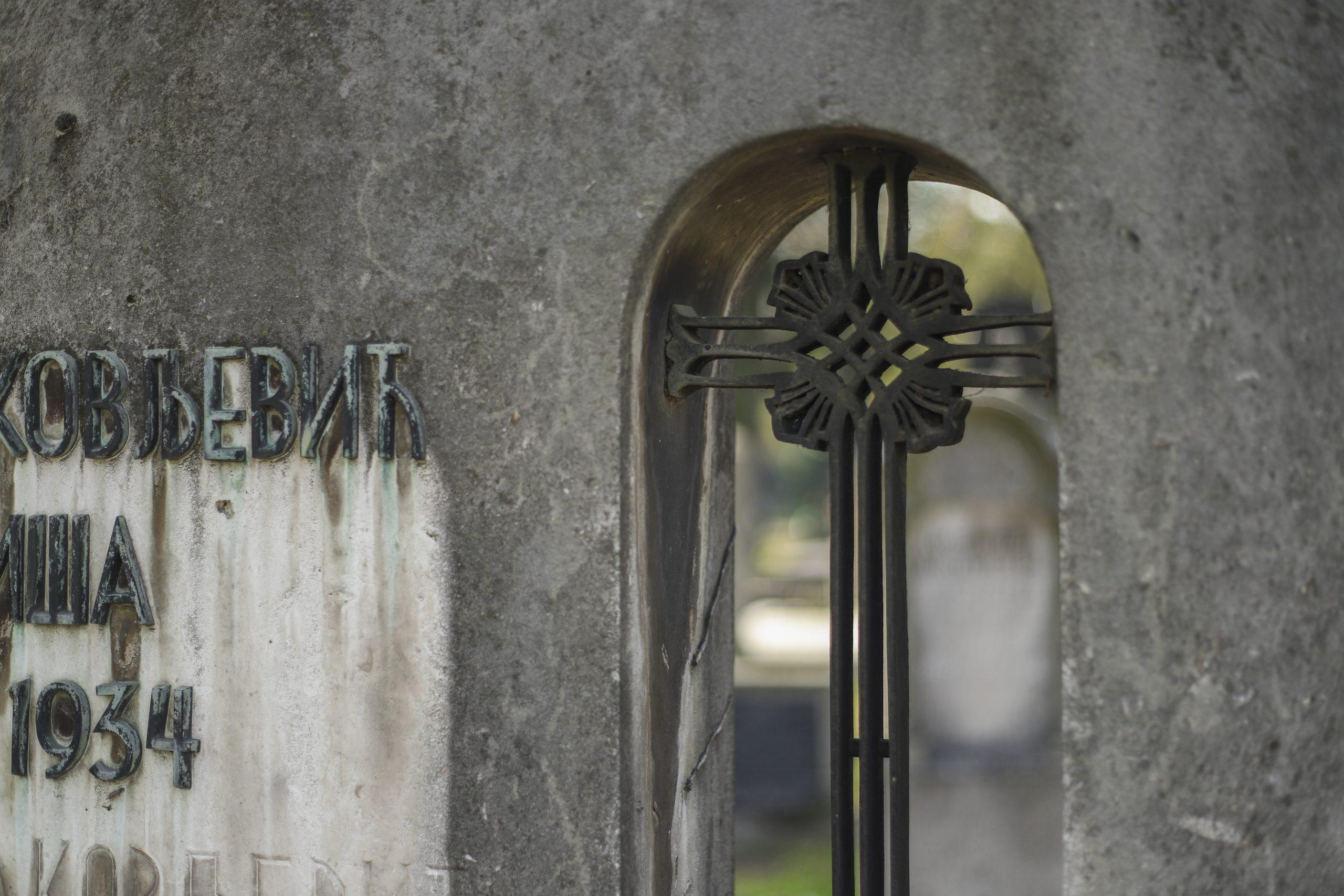 Uspensko groblje Novi Sad