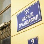 Novosadske ulice: Trg Marije Trandafil