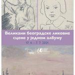 Prominent Figures of the Belgrade Fine Art Scene in an Album @ Pavle Beljanski Memorial Collection