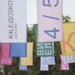 Kaleidoskop kulture: Umetnost u svakom ćošku grada