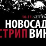 15. Novosadski strip vikend @ Fabrika